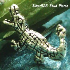 シルバーピアス レディース ウロコ ガォーっと威嚇 ワニ 鰐 鱗 トカゲ 爬虫類 クロコダイルのピアス|laplateriashu