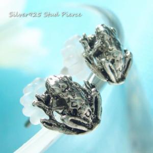 シルバーピアス レディース かえる カエル 爬虫類 立体的なゲコゲコ蛙スタッドピアス|laplateriashu