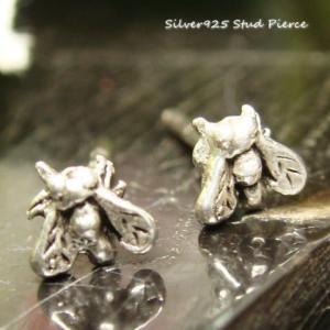 シルバーピアス レディース 小さな羽根 昆虫 スタッドピアス|laplateriashu