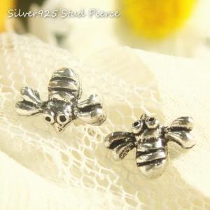 シルバーピアス レディース ハチ 蜂 ミツバチ 蜜蜂 昆虫スタッドピアス |laplateriashu