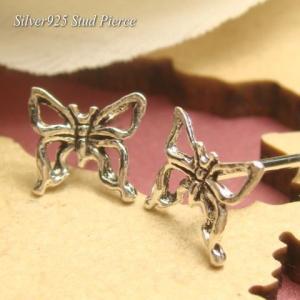 シルバーピアス レディース 繊細 ちょう チョウチョ バタフライ 昆虫 蝶々スタッドピアス|laplateriashu