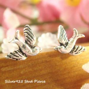 シルバーピアス レディース 銀色の鳥 羽根 小鳥 スタッドピアス バード 羽根を広げて飛ぶ小鳥のスタッドピアス|laplateriashu