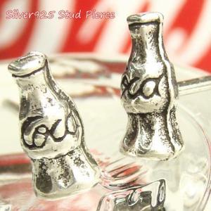 シルバーピアス レディース Cocaの文字が入った瓶 コーラ Coke 空きビン スタッドピアス|laplateriashu