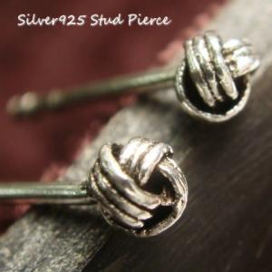 シルバーピアス レディース 毛糸の玉 模様 スタッドピアス|laplateriashu