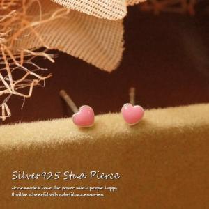 シルバーピアス よく見るとハート型 とっても小さなプチハート スタッドピアス レディースピアス|laplateriashu