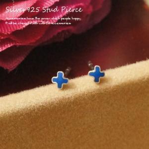 シルバーピアス クロスにもバッテンにも見えるとっても小さなスタッドピアス ブルー レディースピアス|laplateriashu