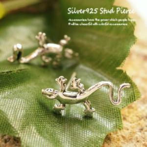 シルバーピアス レディース リアルなトカゲ とかげ 蜥蜴 スタッドピアス laplateriashu