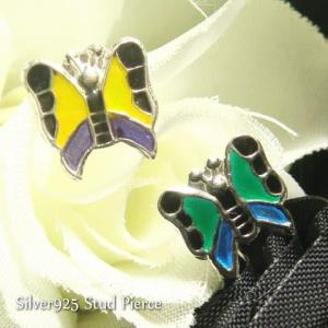 シルバーピアス レディース ちょうちょう カラフルな2色カラーの蝶々カラースタットピアス|laplateriashu