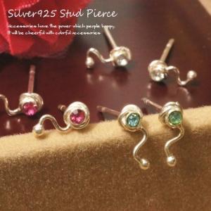シルバーピアス 丸玉 お花のようなモチーフの先にシャカ球が付いた繊細なデザインが可愛いスタッドピアス レディース|laplateriashu