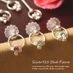 シルバーピアス 小さなお花の中央にストーンがキラリと輝くスタッドピアス レディースピアス laplateriashu