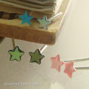 シルバーピアス レディース 光を反射するから角度によって色が変わる 小さなスター お星さまピアス|laplateriashu