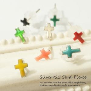 シルバーピアス シンプルなカラークロスのスタッドピアス 十字架 レディースピアス|laplateriashu