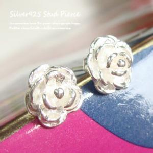 シルバーピアス レディース 直径7mmサイズのキレイな薔薇のスタッドピアス|laplateriashu