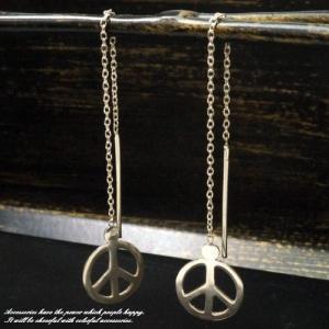 シルバーピアス 平和の象徴ピースマークモチーフアメリカンピアス サガリタイプ シルバー925|laplateriashu