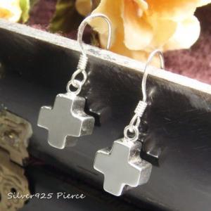 シルバーピアス レディース 小さなクロスの箱のような厚みのあるクロス十字架の揺れサガリピアス |laplateriashu