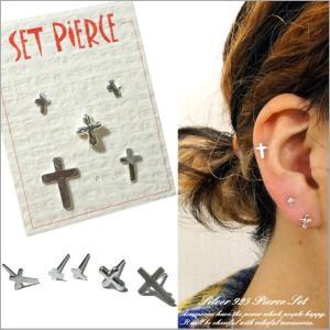 シルバー925 メンズ レディース セットピアス 十字架 クロス プレーン シンプルな十字架デザインのセットピアス|laplateriashu