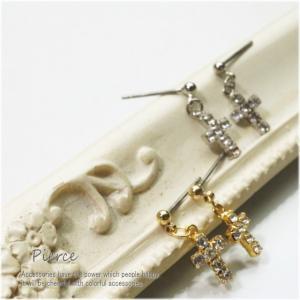 レディースピアス クロス 十字架 スタッドピアス 2色 【スワロフスキー レディースピアス】|laplateriashu