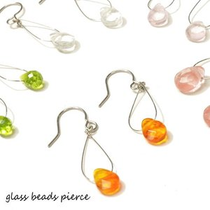 全11種類 とっても綺麗なドロップ型ガラスビーズを使ったシンプルなフックピアス|laplateriashu