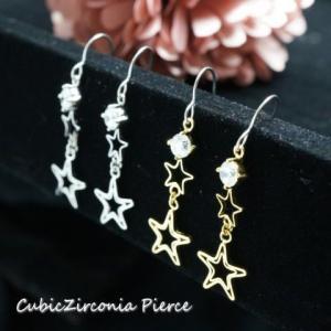 なんだか流れ星のような2つのお星さまのキラキラ揺れサガリピアス レディースピアス|laplateriashu