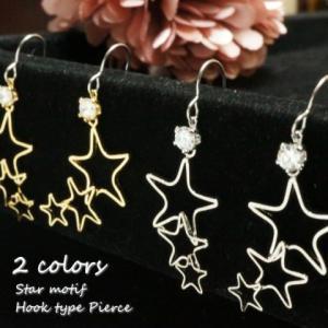 レディースピアス 大小異なるお星様がくっついた流れ星のようなスター揺れサガリピアス サージカルステンレスピアス|laplateriashu