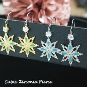 レディースピアス お花のような雪の結晶のようなターコイズブルーカラーがキレイナのCZ付きキラキラ揺れサガリピアス|laplateriashu