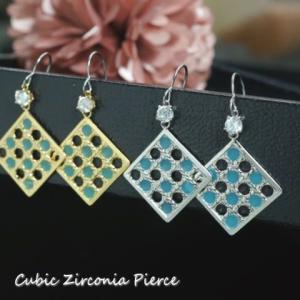 レディースピアス チェスボードを連想させるターコイズブルーカラーの正方形マス目のCZ付きキラキラ揺れサガリピアス|laplateriashu