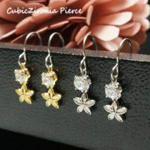 レディースピアス お花のような星に CZ付きキラキラ揺れサガリピアス サージカルステンレスピアス|laplateriashu
