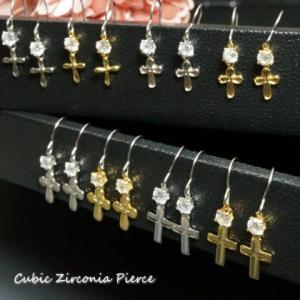 小さな十字架にCZ付きキラキラ揺れサガリピアス サージカルステンレスピアス レディースピアス|laplateriashu