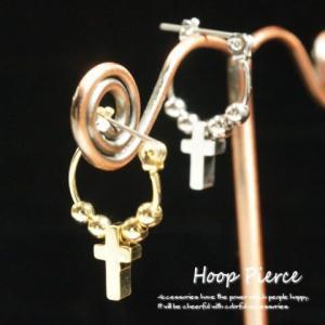 装着簡単  スナップタイプのきらき厚めクロスのフープピアス 十字架 |laplateriashu