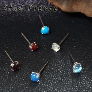 全6種類 4mmサイズの天然石スタッドピアス チタンポストピアス レディースピアス|laplateriashu