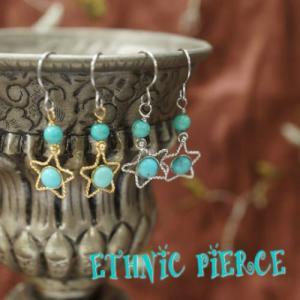 トルコ石風ビーズとお星さまが可愛いサガリピアス|laplateriashu