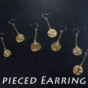 小さなガラスビーズが輝くコインモチーフサガリタイプフックピアス 硬貨モチーフ|laplateriashu