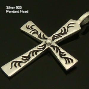 シルバー925 クロス 十字架 silver925 シルバーアクセサリー 十字架 メンズペンダントヘッド ペンダントトップ|laplateriashu