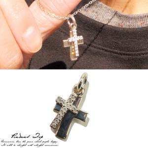 シルバー925 ペンダントヘッド ペンダントトップ 2連 クロス 十字架 キュービックジルコニア silver925 シルバーアクセサリー シルバー製|laplateriashu