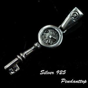シルバー925 時計と鍵が合わさった可愛らしいデザインのペンダントトップ |laplateriashu
