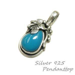 石付ヘッド130 まるで本物の果物みたいな青い石付きペンダントトップ|laplateriashu