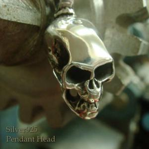 原始猿かエイリアンのようなドクロのペンダントヘッド  髑髏・ドクロ・どくろ・骸骨・がいこつ スカル  ペンダントヘッド ペンダントトップ|laplateriashu
