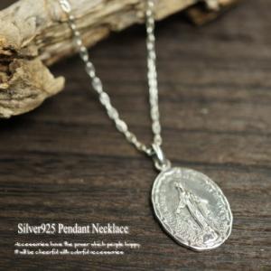 シルバー925  オーバル型のコインモチーフに聖母が描かれたワンモチーフネックレス レディースネックレス メダイ レリーフ マリア コイン silver925|laplateriashu