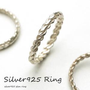 シルバー925 メンズ レディース リング シンプル 鎖 チェーンが巻きついたオシャレな指輪|laplateriashu