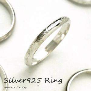シルバー925 メンズ レディース リング シンプル 細身 スリム 表面に葉が舞っているようなデザインが彫られキレイな指輪|laplateriashu
