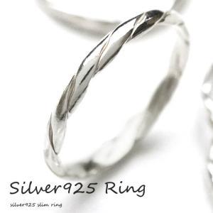 シルバー925 メンズ レディース リング シンプル ロープ模様の華奢なデザインの指輪|laplateriashu