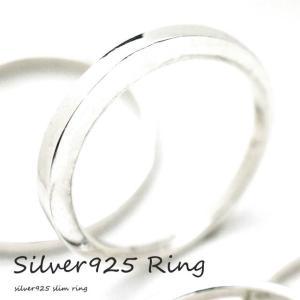 シルバー925 メンズ レディース リング シンプル 三日月のようなフォルムがキレイな指輪 laplateriashu