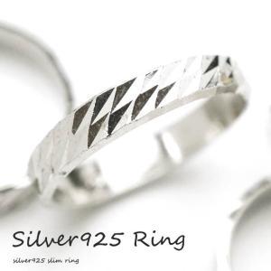 シルバー925 メンズ レディース リング シンプル カットデザインがキレイに輝く指輪|laplateriashu