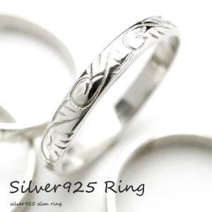 シルバー925 メンズ レディース リング シンプル 唐草模様のようなエスニック風なオシャレな指輪|laplateriashu