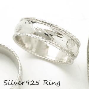 シルバー925 メンズ レディース リング エスニックなさり気ない模様が彫られた指輪|laplateriashu
