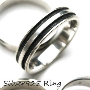 シルバー925 メンズ レディース リング シンプル 2本のラインが彫られた指輪|laplateriashu
