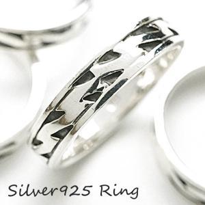 シルバー925 メンズ レディース リング シンプル 稲妻 ギザギザ模様 雷 存在感のある指輪|laplateriashu