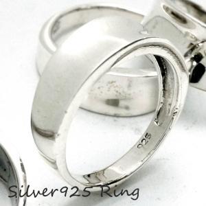シルバー925 メンズ レディース リング トップが逆甲丸型のデザインがお洒落な指輪|laplateriashu
