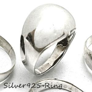 シルバー925 メンズ レディース リング 大きな膨らみが存在感抜群な指輪|laplateriashu