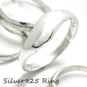 シルバー925 メンズ レディース リング シンプル 緩やかな曲線がオシャレな指輪|laplateriashu